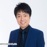 【速報!】吉本新喜劇リーダー・信濃岳夫が入籍!「理屈じゃない」