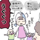【応援?呪い?】思わず「うぐぐっ」ワンオペ育児中に言われて苦しかった言葉『ワンオペ育児の呪い』