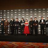 EXIT、瑛⼈、SixTONES、Snow Man、星野源、⿊沢清監督ら2020年の顔が『GQ MEN OF THE YEAR 2020』授賞式で勢ぞろい