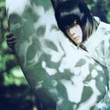majiko、アルバム『世界一幸せなひとりぼっち』の収録曲を公開&全曲試聴も解禁