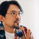 俳優・岡田義徳さんが10年後も手放さないモノ