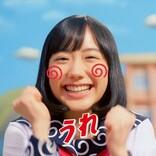 芦田愛菜がセーラー服姿のバカボンに 出川哲朗&横浜流星と息ぴったりダンス