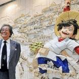 「釣りキチ三平」の父、漫画家・矢口高雄さん死す…81歳、すい臓がん 昭和の釣りブーム立役者
