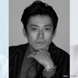 小栗旬、『日本沈没』で11年ぶり日曜劇場主演 松山ケンイチ、香川照之らと共演