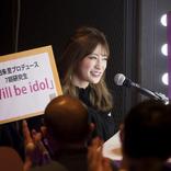 NMB48吉田朱里が語る「7期生に伝えたかったこと」お披露目公演「Will be idol」をプロデュース
