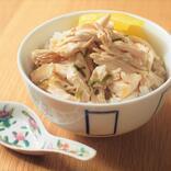 台湾ロスを癒やす「日本で楽しむ台湾」vol.5「肉好き必見!自宅で本格肉料理」