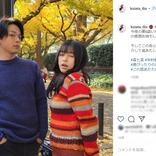 『この恋あたためますか』第6話のあらすじは?中村倫也と森七菜の温泉旅行で事態は急展開……するのか!?