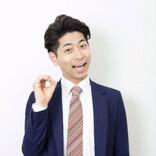 『2020年12月の運勢』スカチャン・宮本の開運!九星気学占い