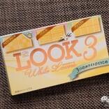 【ホワイトチョコ】ひと箱で3つの味が楽しめる『ルック3(ホワイトラバーズ)』が楽しすぎる!【食べ比べ】