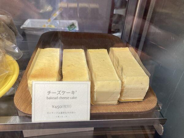 なんすかぱんすか チーズケーキ