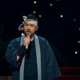 『エール』コンサート 岩城さんの歌声に驚きの声が殺到「声量すごっ」