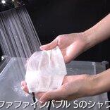 衛生管理を怠った布マスクには想像以上に菌が付着していると分かる動画 話題のシャワーヘッドはマスク洗浄にも効果アリ