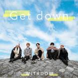 King Gnu「白日」カバー動画が話題のWITHDOM、日本テレビ系列「NNN ストレイトニュース」のウェザーテーマ「Get down」をリリース