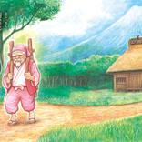 漫☆画太郎が桃太郎の笑本(えほん)を出版し……「ました!!!」