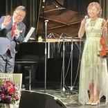 バイオリニスト・益子侑ライブに事務所会長・生島ヒロシがサプライズ登場、力強くエール