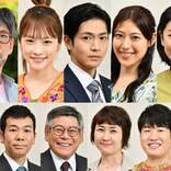 松下洸平・川栄李奈ら、関ジャニ∞大倉忠義主演ドラマ「知ってるワイフ」キャスト発表