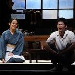 山崎一・伊勢佳世、富田靖子・松下洸平が出演 こまつ座『父と暮せば』『母と暮せば』連続上演が決定