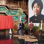 「櫻井翔記念館」2歳当時の音声・初恋の人・入所時エピソードも