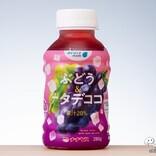【駅ナカ食感系ドリンク】ナタデココのコリっとぶどう感の合わせ技 『ぶどう&ナタデココ』!【コリくにょ】