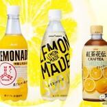 【特集・レモネード】人気3商品「三ツ矢」特製レモネード/紅茶花伝 クラフティー レモネード/LEMON MADE レモネードソーダ【飲み比べ】