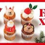 クリスマス時間をおいしく可愛く演出「フェアリークリスマス」カップケーキ   News