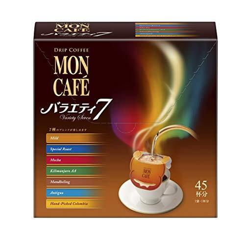 モンカフェ バラエティセブン 45杯分