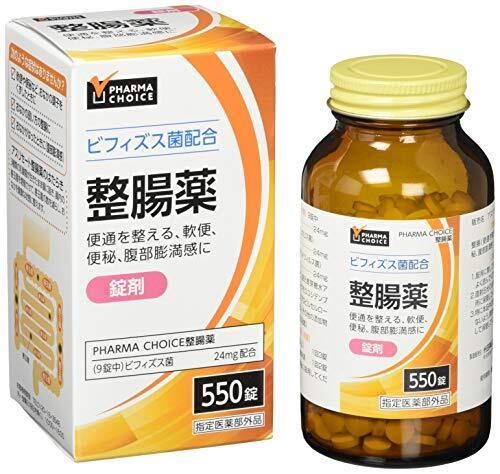 [Amazon限定ブランド] [指定医薬部外品] PHARMA CHOICE 整腸薬 550錠