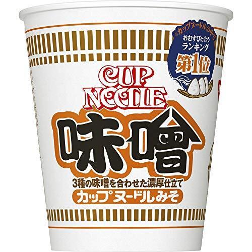 日清 カップヌードル 味噌 83g ×20個