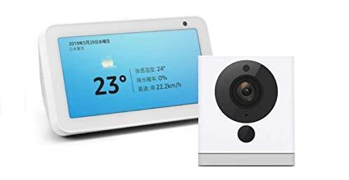Echo Show 5 (エコーショー5) スクリーン付きスマートスピーカー with Alexa、サンドストーン + スマートホームカメラ ATOM Cam