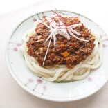 【うどん簡単レシピ】「韓国ジャージャー麺風まぜうどん」