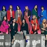 E-girls、解散前のデビュー日にベスト・アルバム『E-girls』リリース
