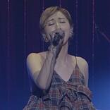Ms.OOJA、最新ツアーより「真夜中のドア/Stay With me」「難破船」ライブ映像公開