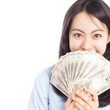 お金持ちは知っている!今からできるお金に好かれる3つの習慣【貯蓄風水】