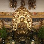 初公開も含む12箇所もの非公開文化財を特別公開!「京の冬の旅キャンペーン」
