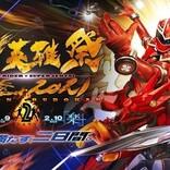 仮面ライダー&スーパー戦隊の祭り「超英雄祭2021」に鈴村健一らキラメイ声優陣が出演決定