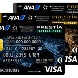 SMBC信託銀行の「GLOBAL PASS」、10万円以上利用で5,000円か2,500ANAマイルをプレゼント