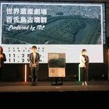 齊藤工 M―1優勝狙う見取り図にエール「日本のお笑いの見取り図に…」