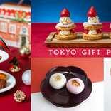 【東京ギフトパレット】クリスマスフェア開催中!迎春フェアもね | News
