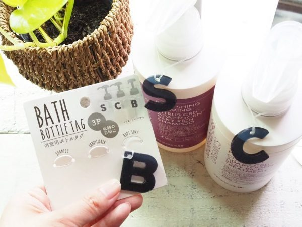 浴室用ボトルタグ