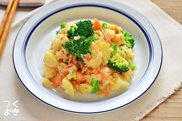 簡単レシピ!鮭とブロッコリーのポテトサラダ
