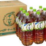 【Amazonサイバーマンデー】冬場も大事な水分補給。ペットボトルのお茶をまとめ買いすべし!