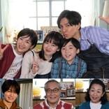 生田斗真主演『書けないッ!?』、菊池風磨、山田杏奈ら出演決定