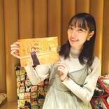 松井咲子、初のソロカレンダーブックを12月10日に発売「形に残せるものが30歳の節目に出せてうれしい」イベントも決定