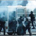 警察の特殊部隊「SAT」が初めて姿を現した事件