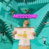 エドガー・サリヴァン新曲「MISSSSING feat.DinoJr.」12月2日配信リリース決定&ジャケット写真解禁