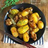 食物繊維がたっぷり摂れるレシピ特集!今夜の夕食やお弁当にもおすすめのメニュー♪