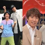 日テレ元日は『DASH』&『夜ふかし』で5時間リレー! 櫻井翔も参戦