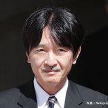 「親として尊重すべきもの」 秋篠宮殿下、眞子さまと小室圭さんの結婚を認める