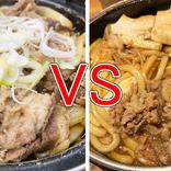 【比較】吉野家「牛すき鍋膳」とやよい軒「すき焼き定食」を食べ比べてみたらコスパが全然違った! 2020年冬の鍋対決
