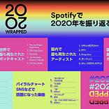 Spotifyが世界と日本のランキングを発表 バッド・バニーが世界で最も再生されたアーティストに